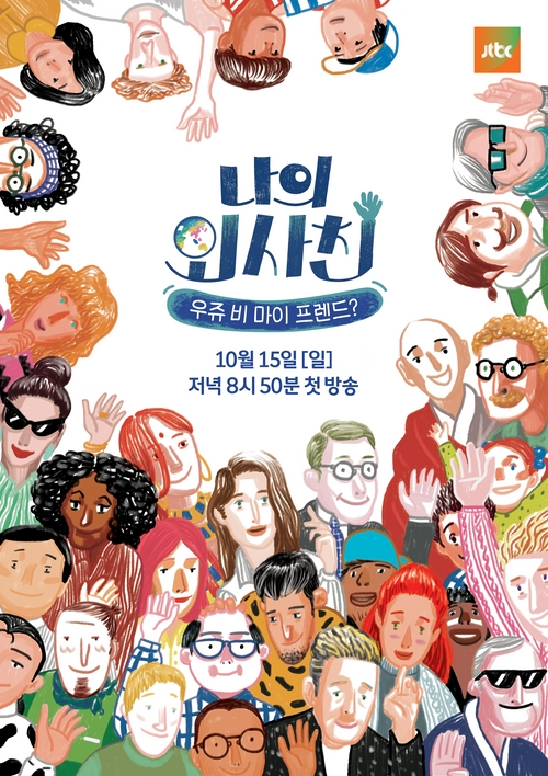 Some Recommended Korean TV shows for the learners! :D For