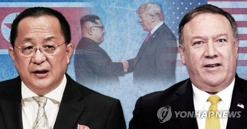 North Korea Lyon Launches Rumor in ARF Last Year