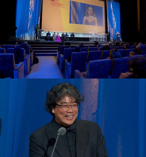 Director Bong Joon-ho at the closing and awards ceremony of the 78th Venice Film Festival.  Photo = Venice Film Festival SNS.